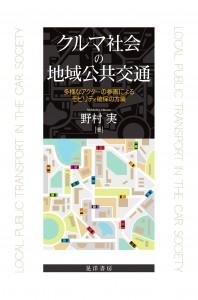 books_20_01
